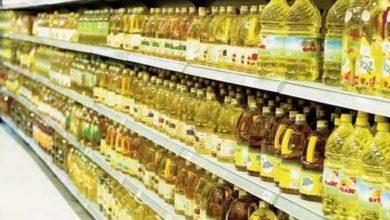 Photo de Hausse des prix de l'huile au Maroc, ce qu'il en est vraiment