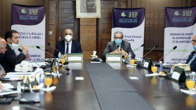 Photo de De nouvelles perspectives pour l'AREP Fès-Meknès