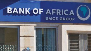 Photo de Initiative Smart Bank : trois projets primés