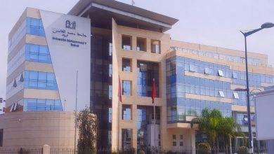 Photo de Université Mohammed V de Rabat : turbo sur l'innovation !