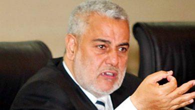 Photo de Conseil national du PJD : Benkirane appelé à lever le gel de son adhésion