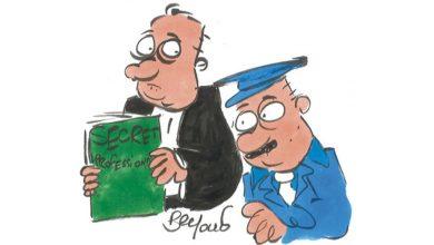 Photo de Lutte contre le blanchiment des capitaux : quid du secret professionnel des avocats ?
