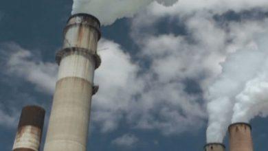 Photo de Souss-Massa : où en est la mesure des émissions polluantes ?
